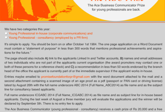 The Second year of The Ace Business Communicator Awards for young Professionals at PRAXIS 2014