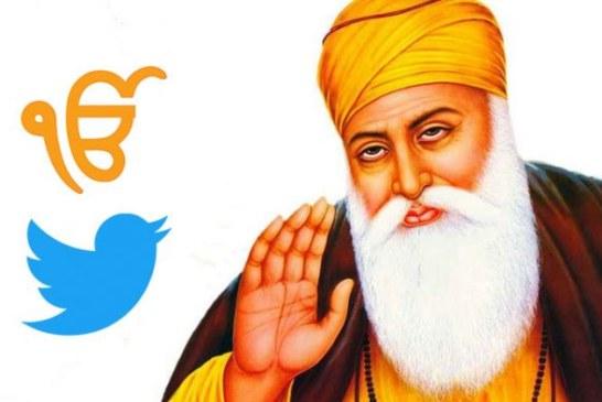 Twitter dedicates special emoji to celebrate Guru Nanak Jayanti